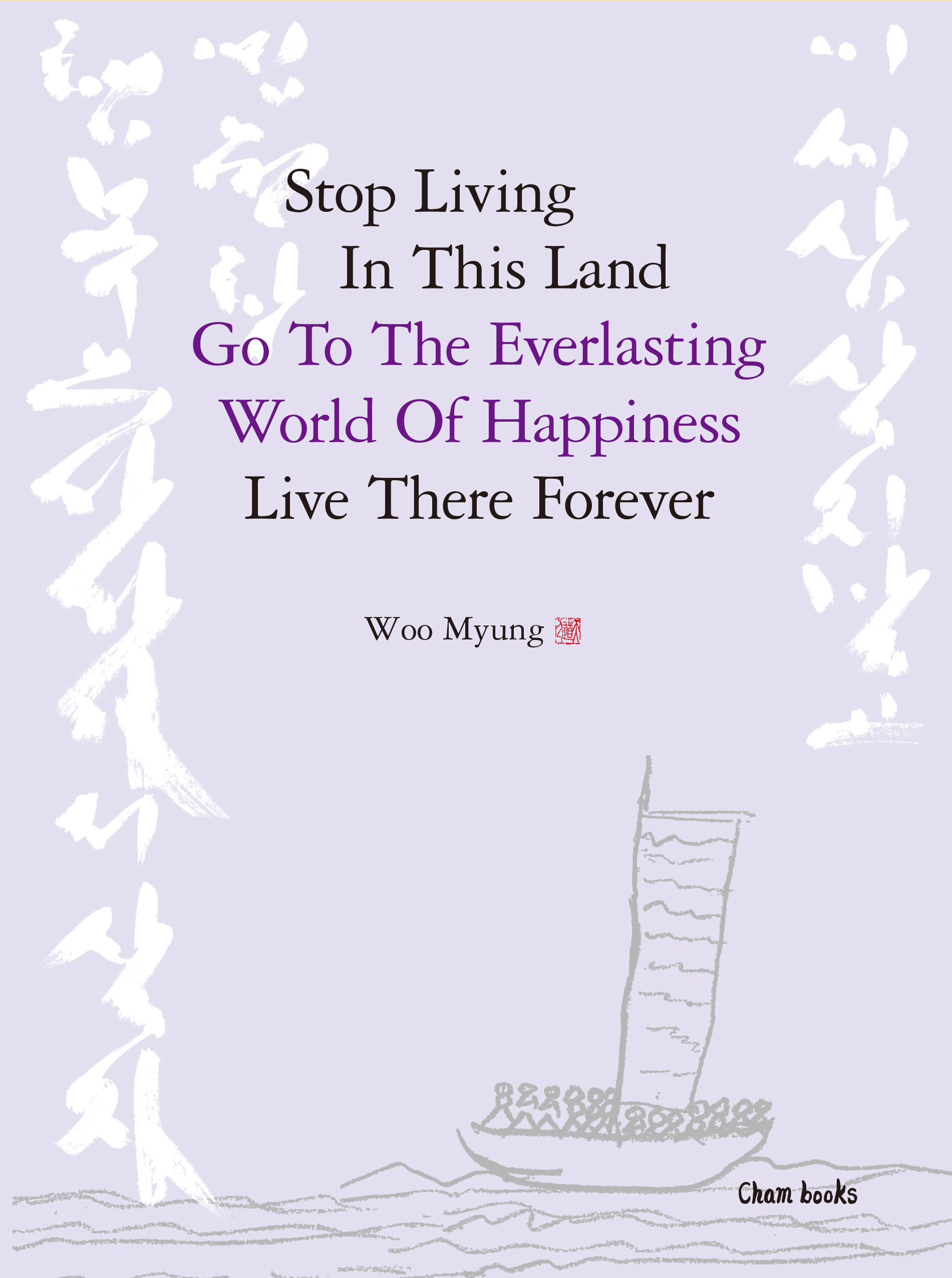 Stop-Living