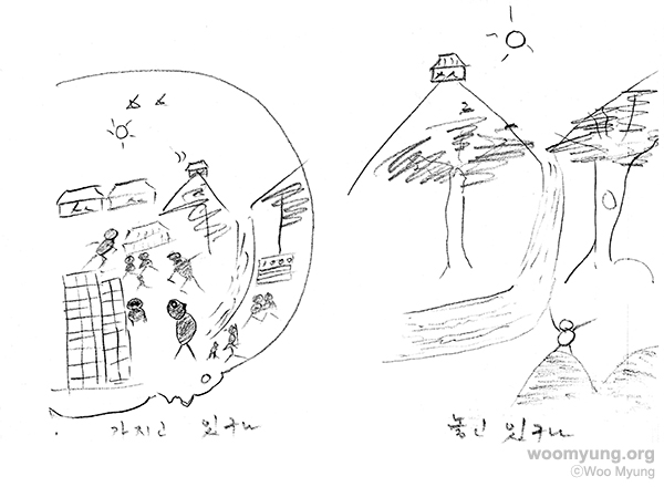 Woo Myung's Illustration